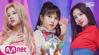 [TWICE   FANCY] Comeback Stage | M COUNTDOWN 190425 EP.616