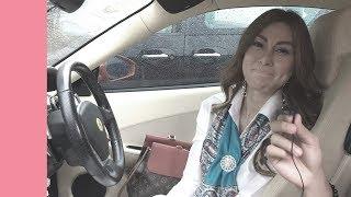 #BiziBody: Selongkar Kereta Ferrari Milik Datuk Rafiena