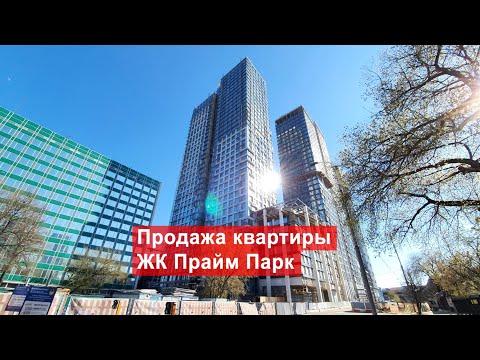 Продажа 2-комн. квартиры 62м² в ЖК Прайм Парк   Метро Динамо