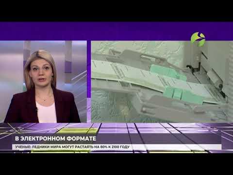 ПФР утвердил выдачу электронных СНИЛС