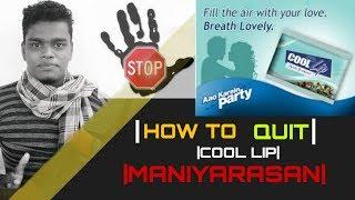 HOW TO QUIT COOL LIP|TAMIL|EXPLINED|GL MANIYARASAN | GL
