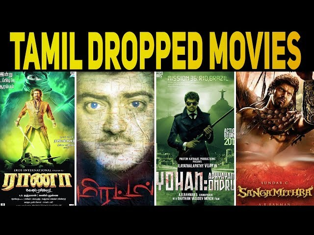 Dropped Movies Of Tamil Cinema | Raana | Yohan | Mirattal | #Nettv4u