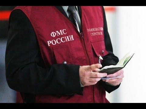 Патентни интернетдан тайёр Булганни текшириш проверить о готовности патента