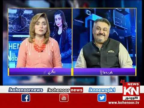 Kohenoor@9 With Dr Nabiha Ali Khan 20 October 2021 | Kohenoor News Pakistan