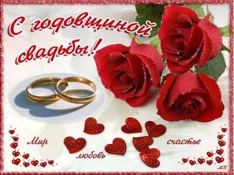 Поздравление с фарфоровой свадьбой
