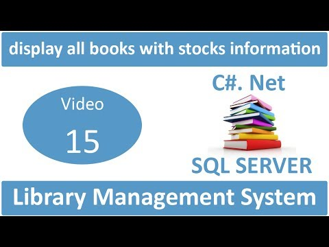display all books with stocks information in library management system