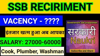 SSB RECIRIMENT 2020// सशस्त्र सीमा बल भर्ती 2020 // Sarkari Naukri - Download this Video in MP3, M4A, WEBM, MP4, 3GP