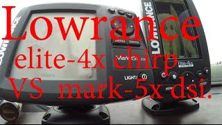 Эхолот lowrance mark - 5x dsi