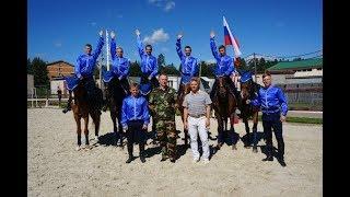 День открытых дверей в Кавалерийском почетном эскорте Президентского полка