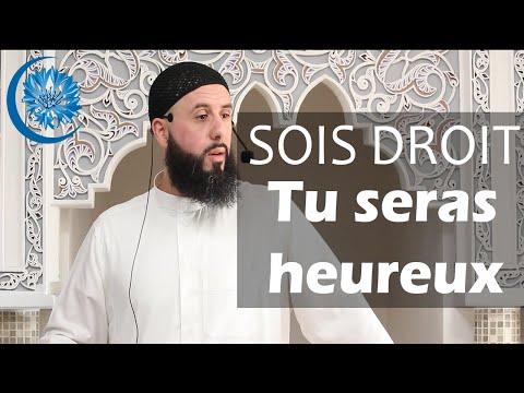 Rencontre femme celibataire tunisienne
