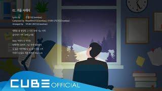 Sungjae - From Winter