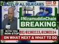 Delhi Deputy Chief Minister addressing Media on evacuating 2361 people from Nizamuddin | NewsX - Video