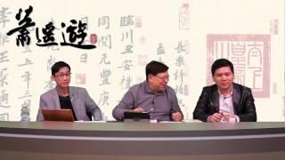 馬航失蹤的最新消息 / 湯家驊Q噏〈蕭遙遊〉2014-03-17 b