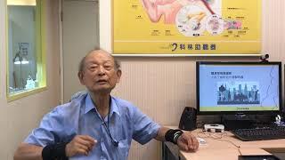 助聽器南區 陳O珍