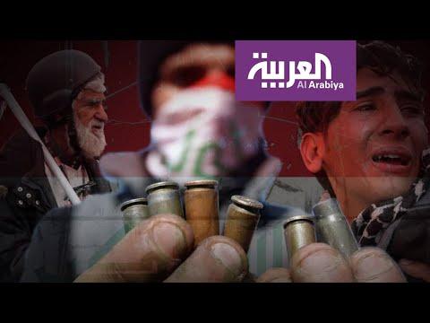 العرب اليوم - شاهد: انتشار مشاهد وحشية لتعذيب الأمن العراقي للمتظاهرين في بغداد