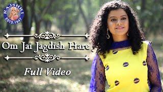 Om Jai Jagdish Hare Video Song | Palak Muchhal | Rajshri Soul