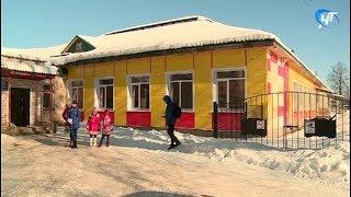 В Парфинском районе завершился ремонт в средней школе деревни Федорково