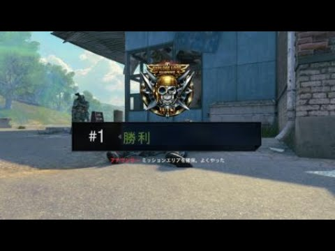 codbo4-blackout-quad-7