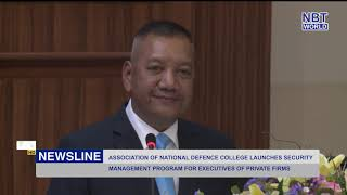 Association of National Defence College launches security management program for Executives