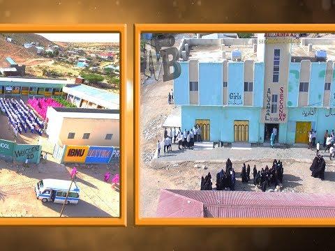 Dugsiyada Dalada Al-huda