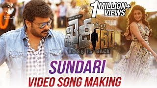 Sundari Video Song Making  Khaidi No 150  Chiranjeevi  V V Vinayak  DSP