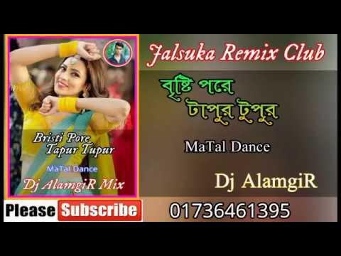 Bristi Pore Tapur Tupur _   Picnic Bass_   Dj AlamgiR --2019 Remix Song