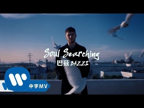 Bazzi 巴茲- Soul Searching (華納official HD 高畫質官方中字版)
