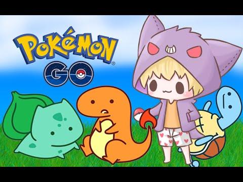 Pokemon GO : 精靈寶可夢GO ➲ 御三家公園 / 遇到稀有的小火龍