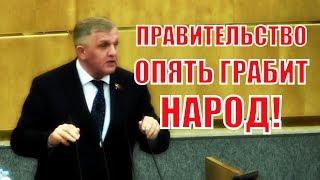 Депутат Коломейцев о платных дорогах на Крайнем Севере и работе правительства!