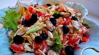 ОБАЛДЕННЫЙ Салат Подойдёт для праздничного стола. С морепродуктами.