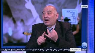 مجازر النظام السوري في ذكرى مجزرة حماه
