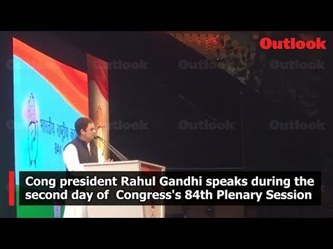Rahul Gandhi speaks during the second day of  Congress\s 84th Plenary Session