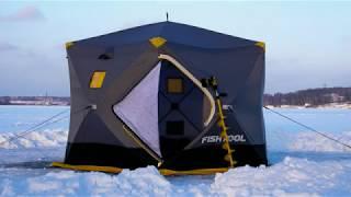 Зимние палатки для рыбалки фото