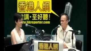 郭兆明博士 談「慳錢」