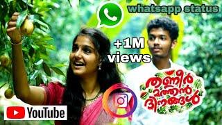 Jathikka thottam song | whatsapp status | official video link in description