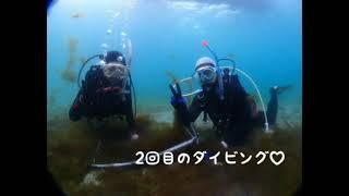 ブルーアース21熊本