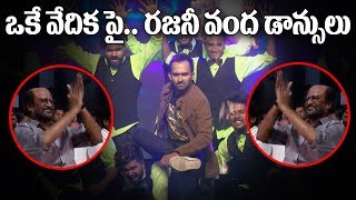 Dhee Yash ( Yashwanth ) Super Dance for Rajinikanth | Kaala Pre Release Event | Y5 tv |