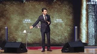 2017년 10월 8일 안산 꿈의교회 김학중목사 주일 낮 말씀