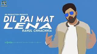 DUNIYA CHUTIYA HAI || RAHUL CHHACHHIA||