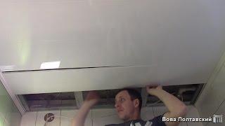 Монтаж пластиковых панелей на потолок - YouTube