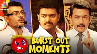 Top Celebrity Burst Out Moments | Vijay, Ajith, Suriya | Tamil Cinema News