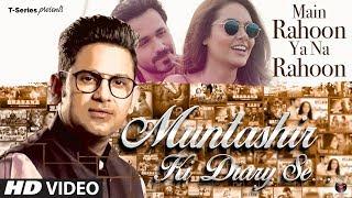 Muntashir Ki Diary Se: Main Rahoon Ya Na Rahoon | Episode 19 | Manoj Muntashir |  T-Series