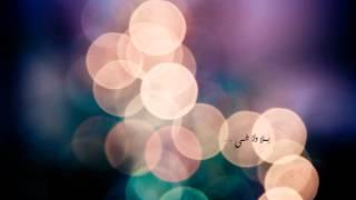 مازيكا Zayad Rahbani - Bala Wala Shi | زياد رحباني - بلا ولا شي تحميل MP3