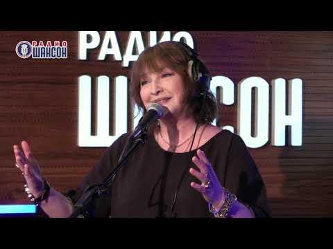 Екатерина Семёнова. Концерт на Радио Шансон («Живая струна»)