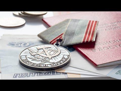 Новый закон о льготах и выплатах ветеранам труда в 2021 году в России