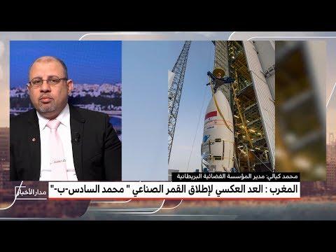 العرب اليوم - شاهد: مدير المؤسسة الفضائية البريطانية يكشف القيمة المُضافة للأقمار الصناعية في