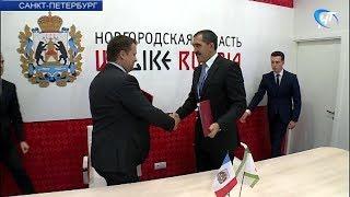 Новгородская область заключила десятки соглашений на сумму около 10 миллиардов рублей