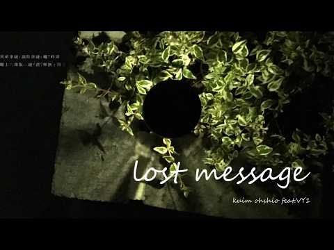 lost message / VY1