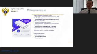 Онлайн конференция с участием представителей ФАС России и Федерального казначейства для разъяснения работы специалистов по закупкам в период пандемии новой коронавирусной инфекции