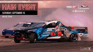 FD Texas 2018 - Main Event LIVE!